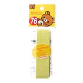 ダンロップ DUNLOP グリップテープ RTA1840 ウエットタイプオーバーグリップ RTA1840 (イエロー)