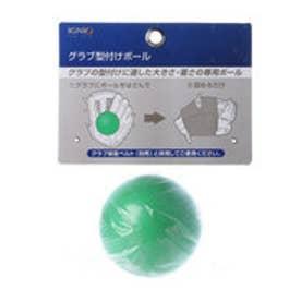 イグニオ IGNIO グラブベルト用ボール  IG-8BE0414