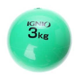 イグニオ IGNIO メディシンボール IGソフトウエイトボール3K