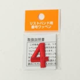 ジャパーナ Japana リストバンド バンゴウワッペン 4 レッド