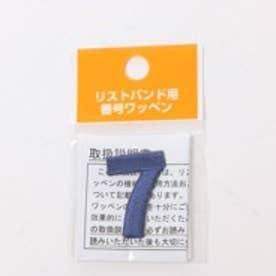 ジャパーナ Japana リストバンド バンゴウワッペン 7 ブルー