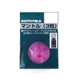 サウスフィールド SOUTH FIELD マントル  SF 550CBマントル