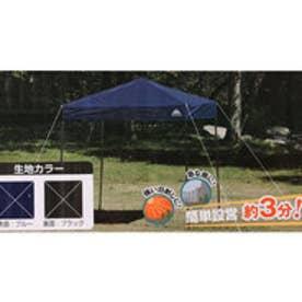 【大型商品180】サウスフィールド SOUTH FIELD タープテント  SF6005OT UVカット