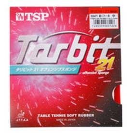 ティーエスピー TSP 卓球ラバー タリビット21 裏ソフト 厚さ:中 20471 (レッド)