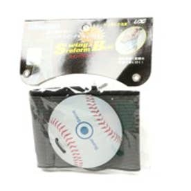 ユニックス UNIX 野球練習器具 スイングリフォームベルト BX76-35
