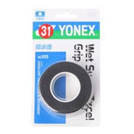 ヨネックス YONEX グリップテープ ウェットスーパーエクセルグリップ(3本入) AC105 (ブラック)