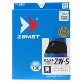 ザムスト Zamst サポーター腰 ZW-5 373501