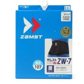ザムスト Zamst サポーター腰 ZW-7 373701