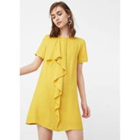 マンゴ MANGO Off shoulder dress (medium yellow)