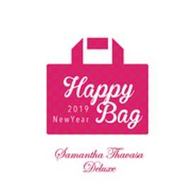 【2018年福袋】サマンサタバサデラックス Happy Bag(ブラック)【返品不可商品】