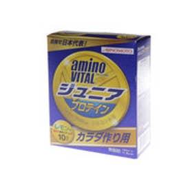 アミノバイタル AminoVital プロテイン 「アミノバイタル」ジュニアプロテイン10本入箱 3423150000