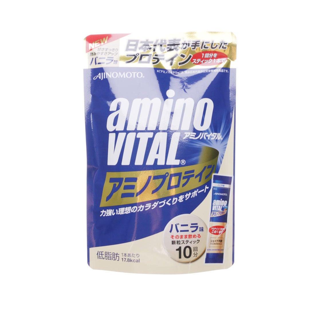 【SALE 29%OFF】アミノバイタル AminoVital プロテイン 「アミノバイタル」アミノプロテインバニラ味10本入パウチ AM2600