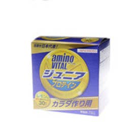 アミノバイタル AminoVital プロテイン 「アミノバイタル」ジュニアプロテイン30本入箱 3423150100