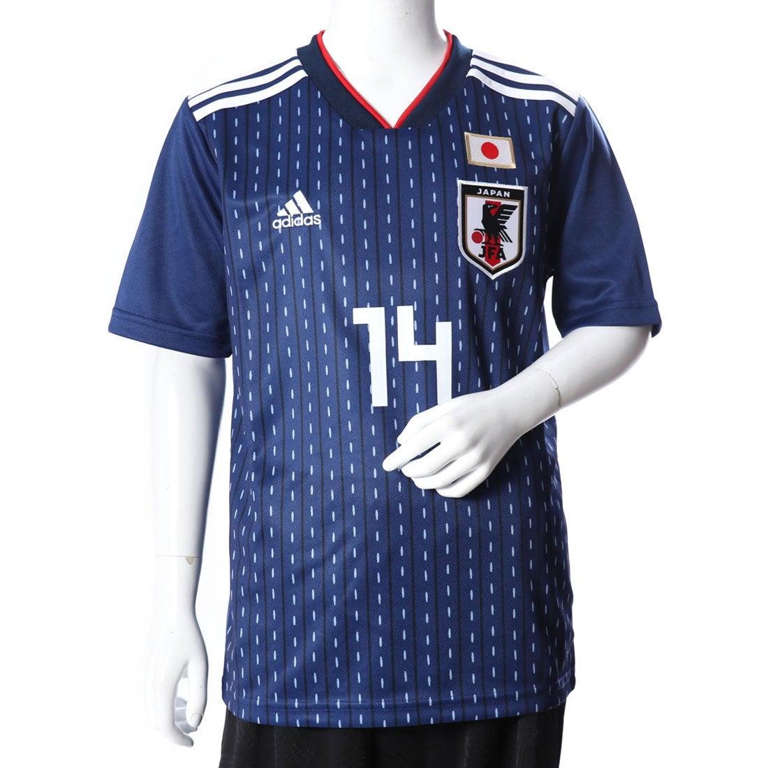 アディダス adidas サッカー キッズ 日本代表ホームレプリカユニフォーム(14番 乾貴士)