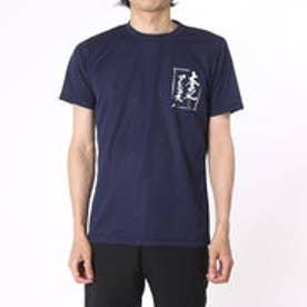 【アウトレット】アシックス asics バレーボールTシャツ プリントTシャツHS XW687N  (ネイビーA)