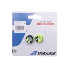 バボラ Babolat ユニセックス テニス 小物 カスタムダンプ×2 BA700040