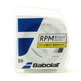バボラ Babolat 硬式テニスストリング RPMブラスト130 BA241101