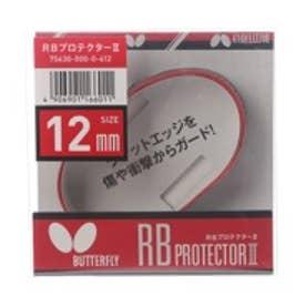 バタフライ Butterfly 卓球 ラケット小物 RBプロテクターII 2847174506