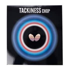 バタフライ Butterfly 卓球 ラバー(裏ソフト) タキネス チョップ 2820176796
