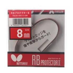 バタフライ Butterfly 卓球 ラケット小物 RBプロテクターII 2847174306
