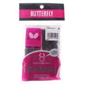バタフライ Butterfly 卓球 ラバー小物 クリップスポンジ 74200