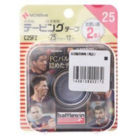 バトルウィン BATTLEWIN ユニセックス 固定テーピング バトルウィン テーピングテープ 非伸縮タイプ C25F2 C25F2