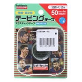 バトルウィン BATTLEWIN 伸縮テーピング テーピングテープ 伸縮ベージュタイプ E50FB E50F