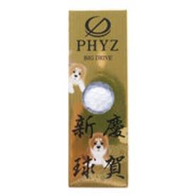 ブリヂストンゴルフ BRIDGESTONE GOLF ゴルフ 公認球 17PHYZ パールホワイト エト P7GXET