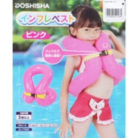 ドウシシャ Doshisha ジュニア マリン ヘルパー インフレベスト PK JL-17005