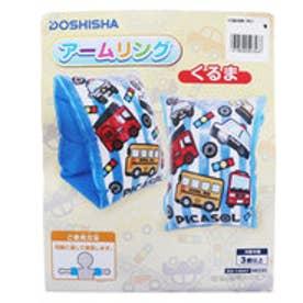 ドウシシャ Doshisha ジュニア マリン ヘルパー アームリングくるま DU-14047