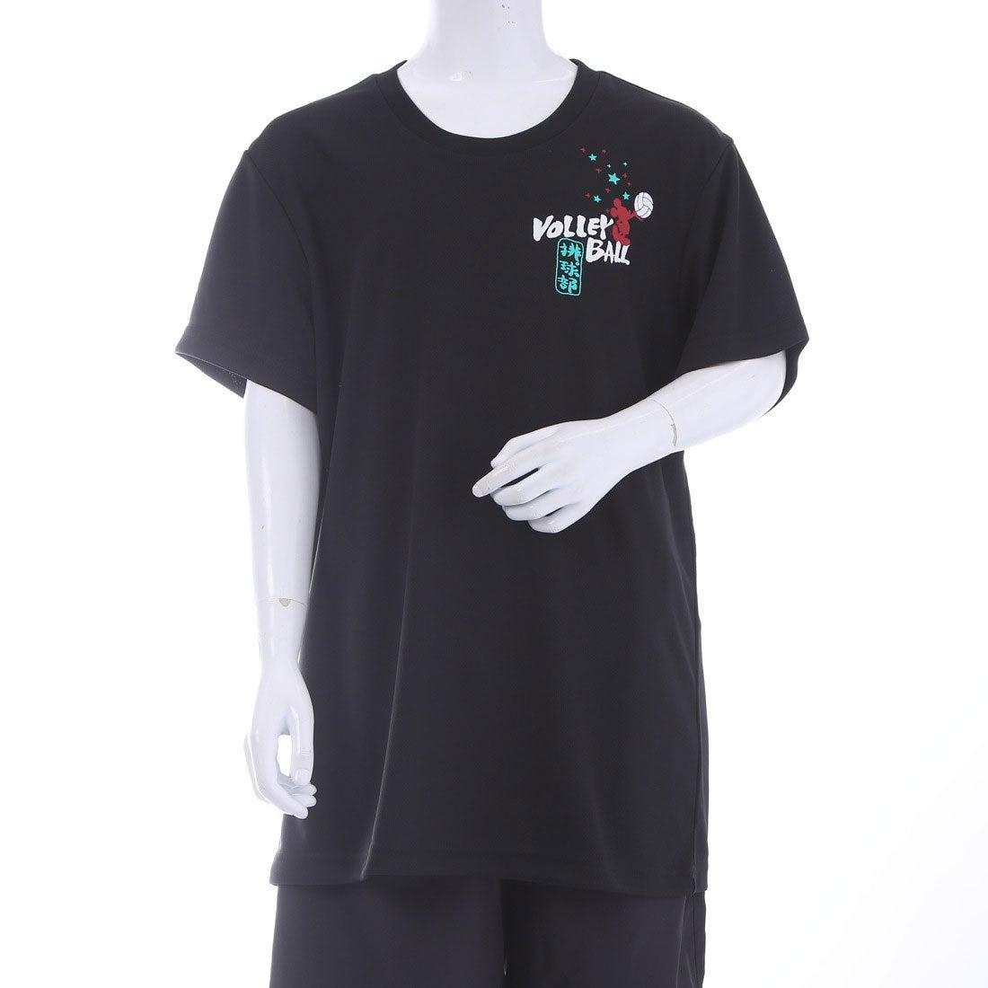 ディズニー Disney ジュニア バレーボール 半袖Tシャツ DN-8VW4007TSMK DN-8VW4007TSMK