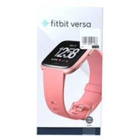 フィットビット fitbit 陸上/ランニング 時計 fitbit versa FB505-CJK 7134