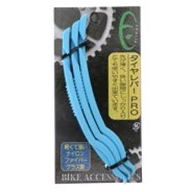 フォグリア FOGLIA 工具 Foglia タイヤレバー 4571973001 ブルー (ブルー)