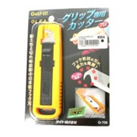 ライト Lite ゴルフ グリップ専用カッター
