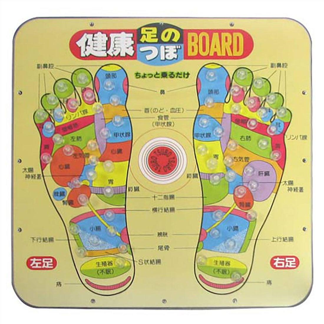 【SALE 6%OFF】ゴルフ5 GOLF5 ゴルフ コンペ用品(家庭用品) 健康足のツボG5 ASHITUBOG5