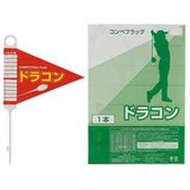 ゴルフ5 GOLF5 ゴルフ コンペ小物 0941001400