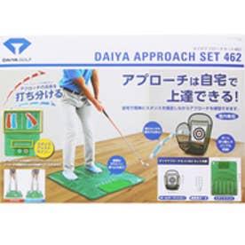 ゴルフ5 GOLF5 ゴルフ ショット練習小物 ダイヤアプローチセット462 TR-462