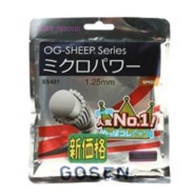 ゴーセン GOSEN 軟式テニスストリング ミクロパワー ブラック SS401BK