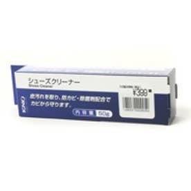 イグニオ Ignio シューズクリーナー IG-8FE0224クリーナー
