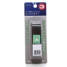 イグニオ Ignio グリップテープ IG-8BE0174グリテ