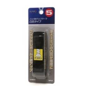 イグニオ Ignio グリップテープ IG-8BE0194デコ