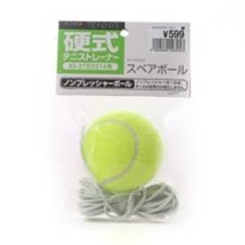 イグニオ IGNIO テニス練習機 IG-2TE0334コウシキ