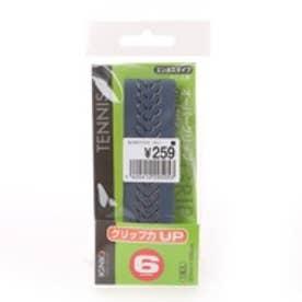 イグニオ IGNIO グリップテープ IG-2TE0154 NV