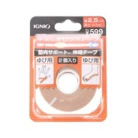 イグニオ IGNIO テーピング IG-3F09005FG25