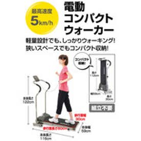 【大型商品220】イグニオ IGNIO トレッドミル IG ウォーカーW-5