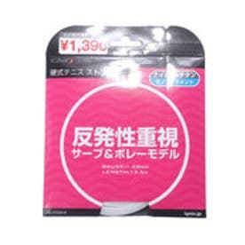 イグニオ IGNIO 硬式テニスストリング  IG-2TE0016