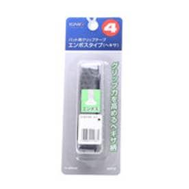 イグニオ IGNIO グリップテープ  IG-8BE0184ヘキサ