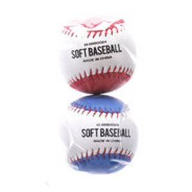 イグニオ IGNIO ユニセックス 野球 トレーニングボール IG-8BB0024C CO