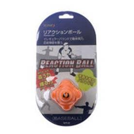 イグニオ IGNIO ユニセックス 野球 トレーニングボール IG-8BE0294R