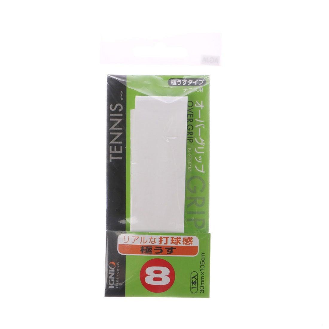 イグニオ IGNIO テニス グリップテープ 2041026207